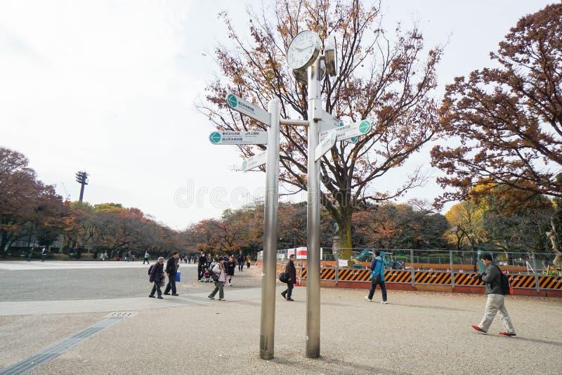 Indicatore stradale al parco di Ueno fotografie stock