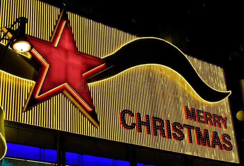 Indicatori luminosi di Buon Natale fotografie stock libere da diritti