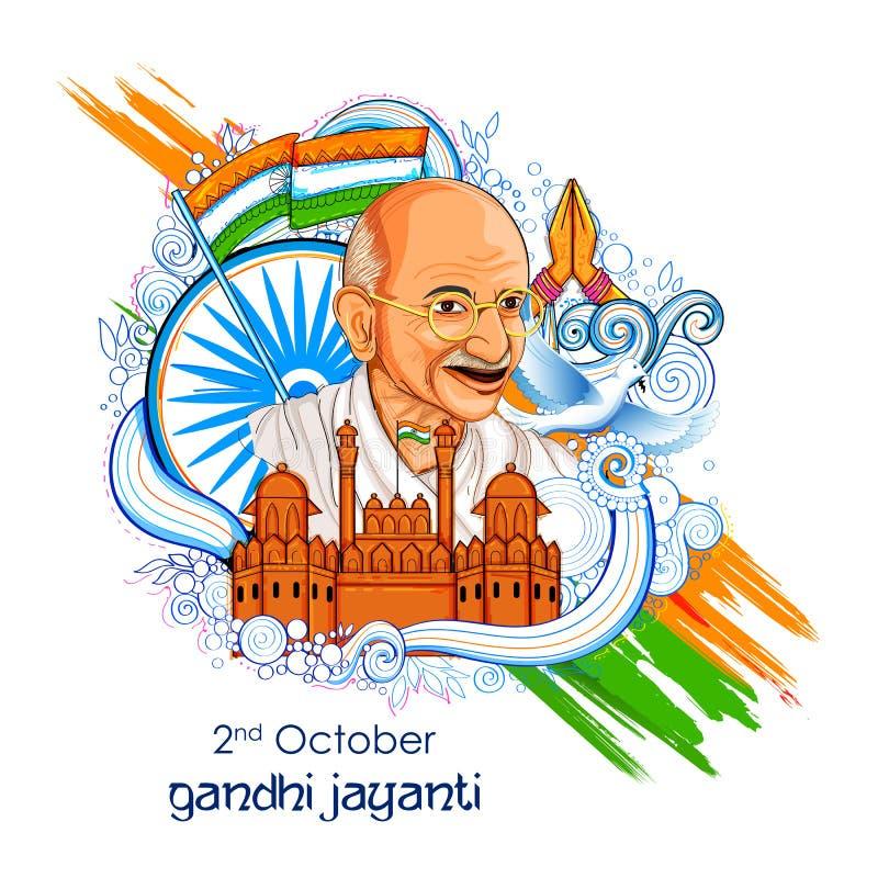 Indien bakgrund för 2nd Oktober Gandhi Jayanti födelsedagberöm av Mahatma Gandhi royaltyfri illustrationer