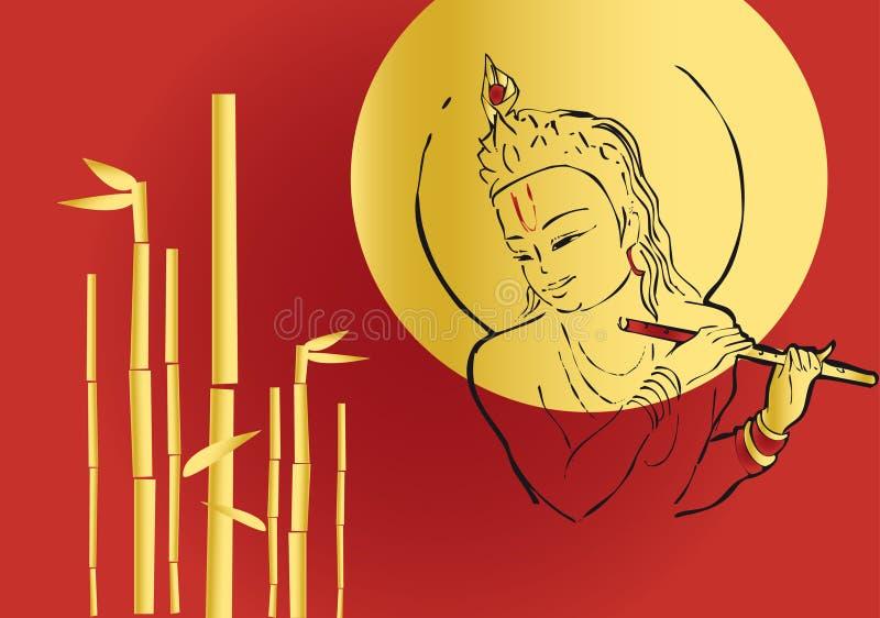 Indien-Serie - Murali Krishna stock abbildung