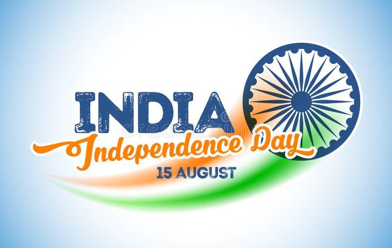 Indien självständighetsdagen stock illustrationer