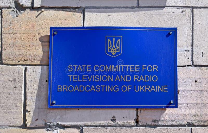 Indique al comité para la televisión y la difusión de radio de Ucrania, Kiev, fotografía de archivo libre de regalías