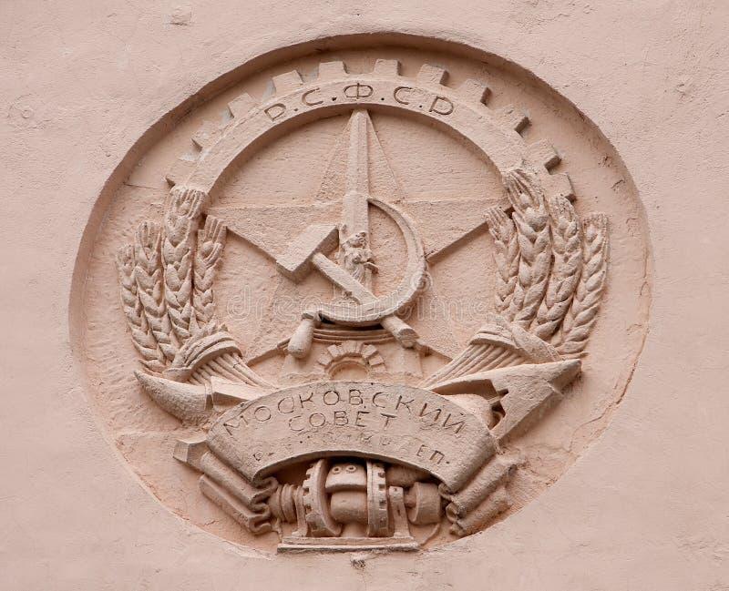 Indique o emblema da república socialista federada soviete do russo no frontão da construção imagens de stock royalty free