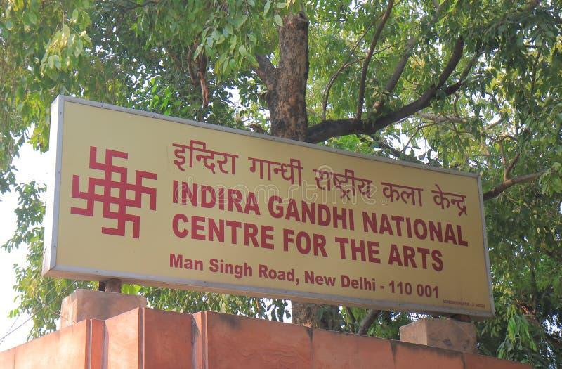 Indira Gandhi National Centre pour les arts dans l'Inde de New Delhi images stock