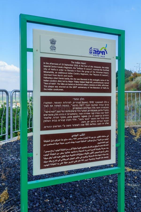 Indisch Hartteken in Haifa stock fotografie