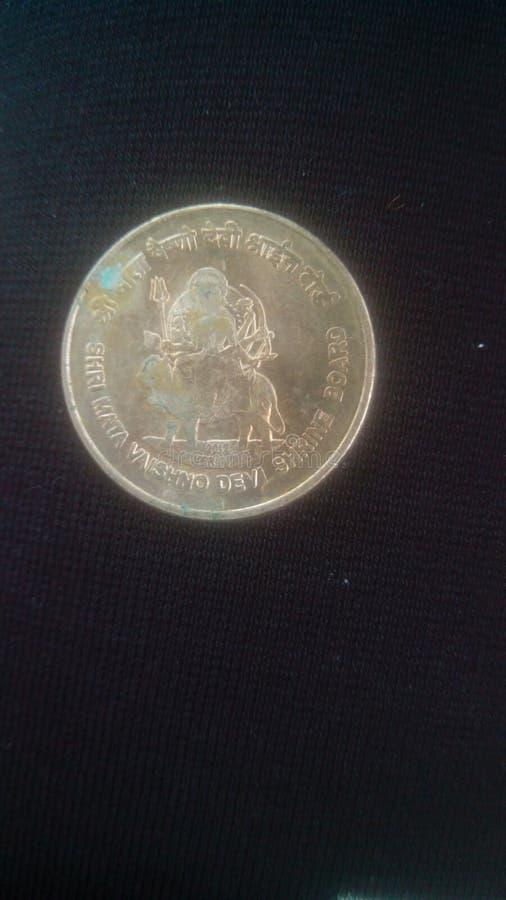 Indisch muntstuk royalty-vrije stock fotografie