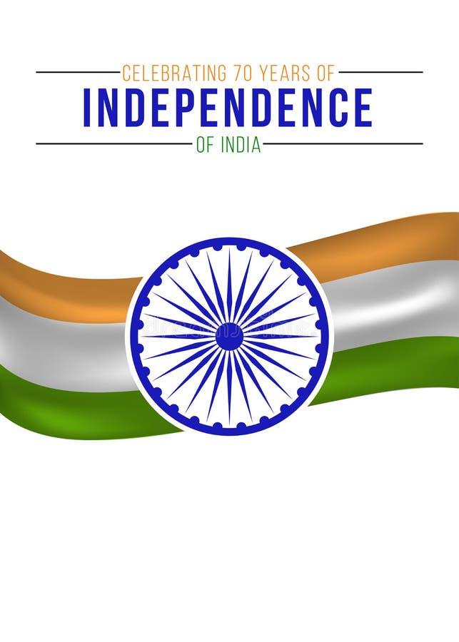 Indische de vieringsbanner van de onafhankelijkheidsdag royalty-vrije illustratie