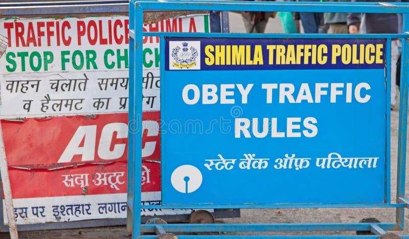 Indische Verkehrspolizeizeichen stockfotos