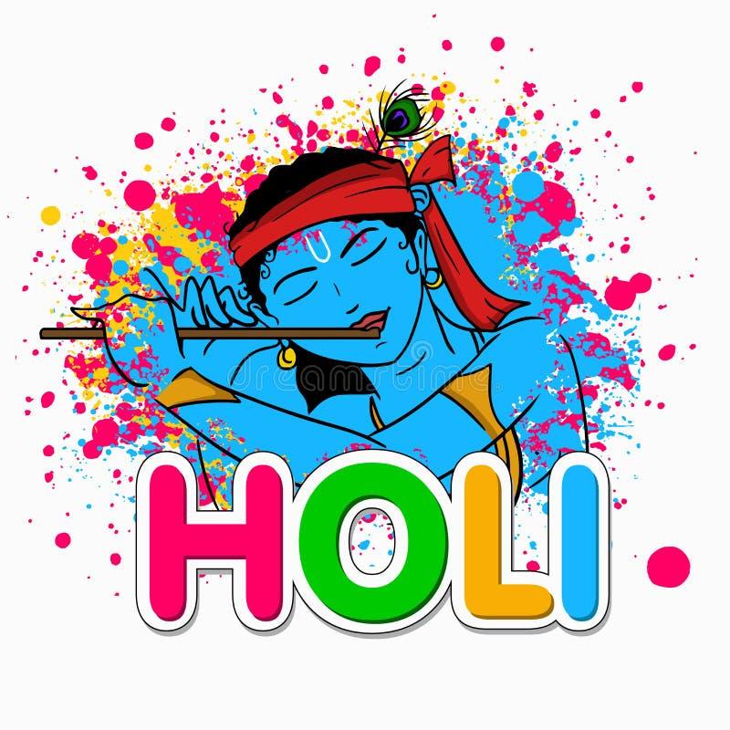 Indisk festival, Holi beröm med Lord Krishna vektor illustrationer
