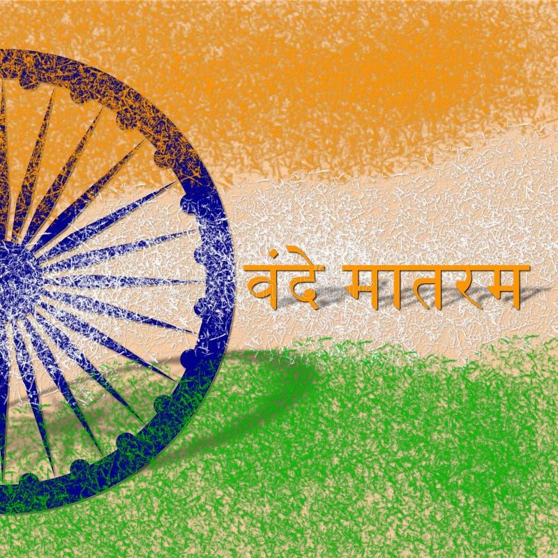 Indisk flagga på självständighetsdagen av Indien arkivbild
