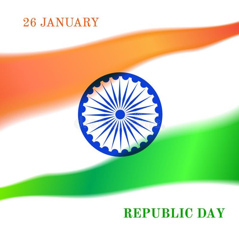 Indisk republikdagberöm stock illustrationer