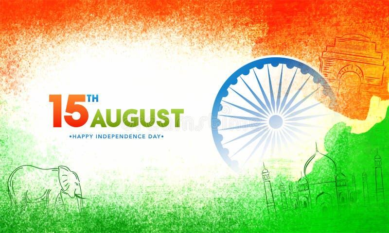 Indiskt självständighetsdagenberömbegrepp med stilfull text, e royaltyfri illustrationer