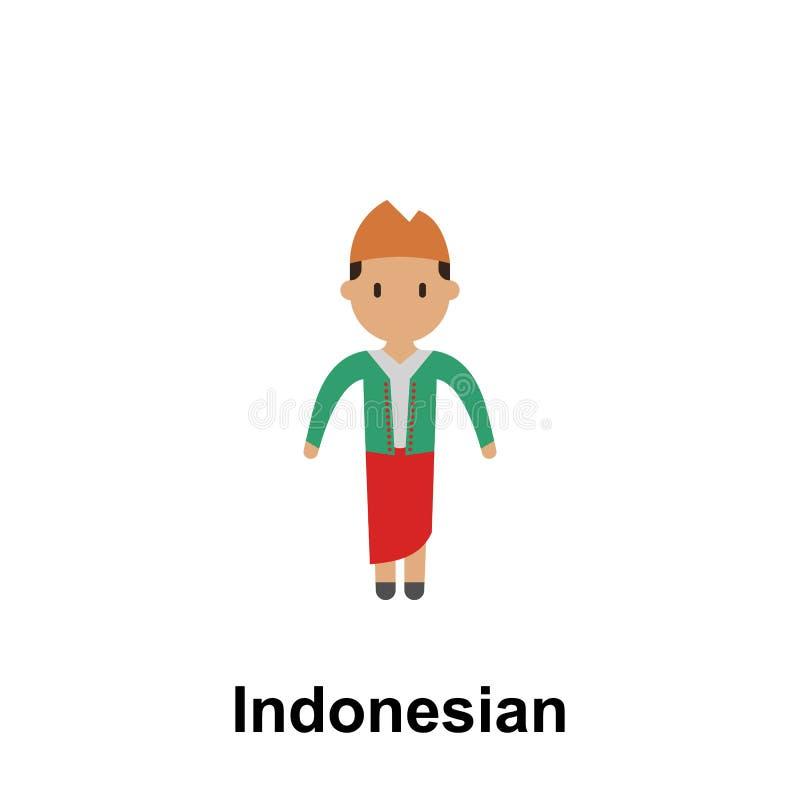 Indonésien, icône de bande dessinée de femme Élément de personnes à travers le monde d'icône de couleur Icône de la meilleure qua illustration de vecteur