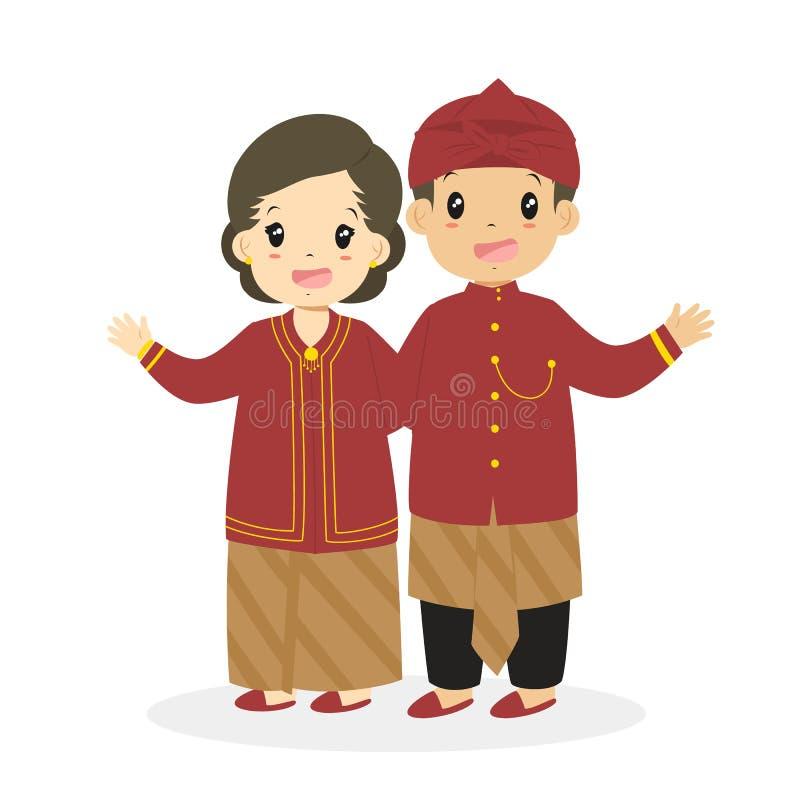 Indonesian Children Wearing West Javanese Traditional Vector. Happy Indonesian children wearing West Javanese traditional dress and waving their hands cartoon vector illustration