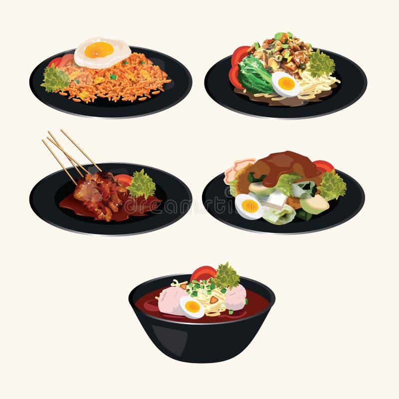Indonezyjska kuchnia Masakan Indonezja ilustracja wektor
