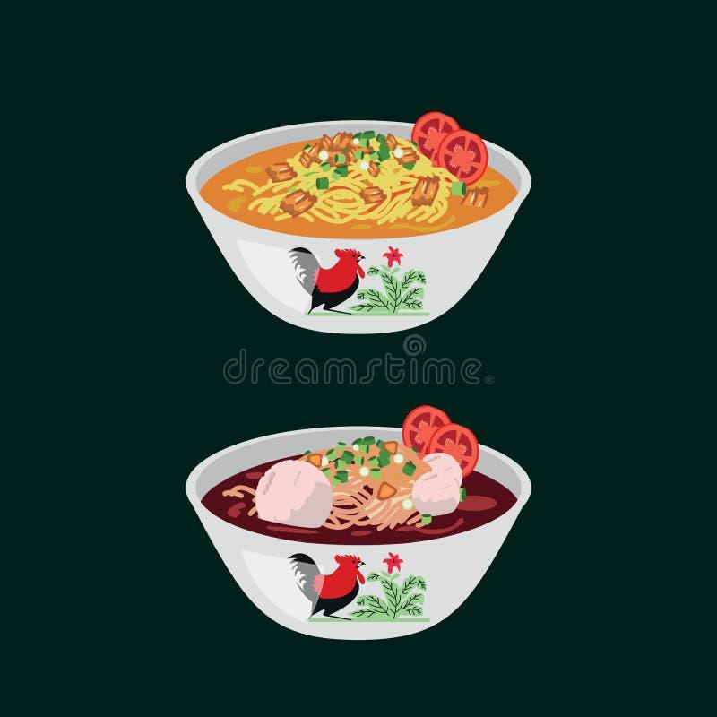 Indonezyjski jedzenie royalty ilustracja