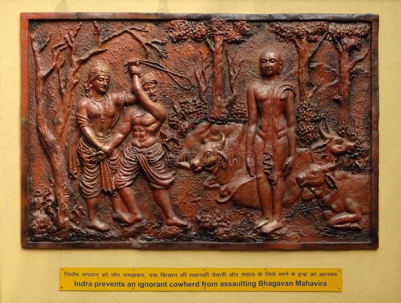 INDRA verhindert een onwetende cowherd aan te vallen Bhagavan Mahavira royalty-vrije stock fotografie