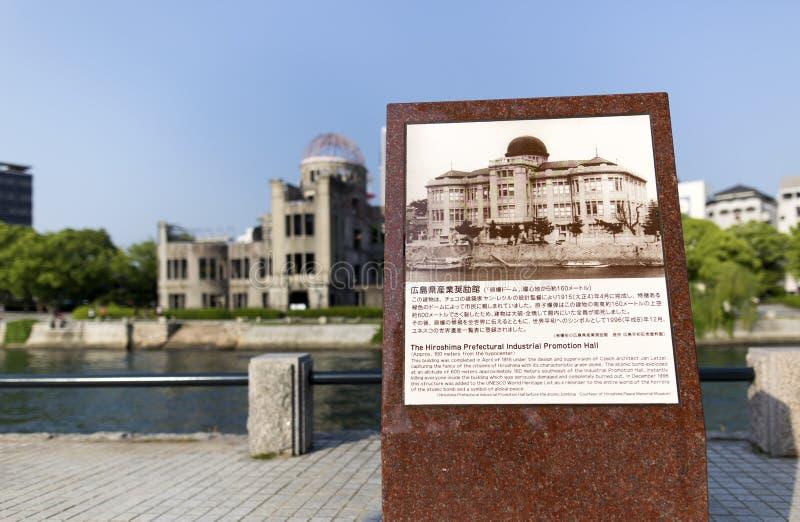 Industriële die de Bevorderingszaal van Hiroshima, door het eerste Atoom wordt vernietigd royalty-vrije stock foto