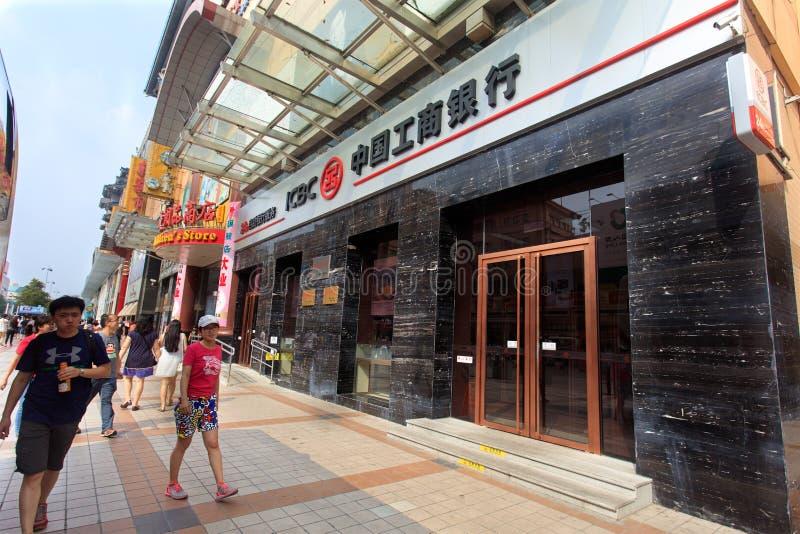 Industrial y Commercial Bank de China Ltd (ICBC) foto de archivo libre de regalías