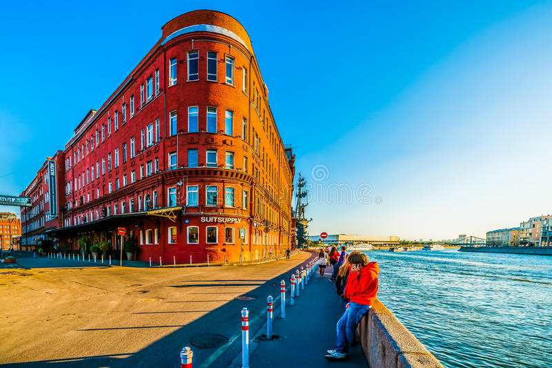 Industriale Art Institute di Mosca fotografia stock