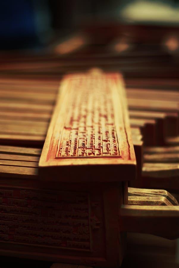 Industrie de l'imprimerie antique photo libre de droits