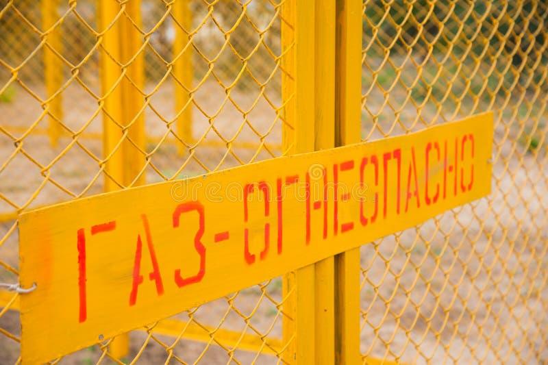 Industrie du gaz Station de distribution de gaz naturel en dehors de la ville images stock