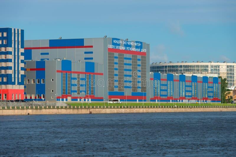Industriegebäude und Bereich von besonderer Wichtigkeit VKO Almaz-Antey stockfoto