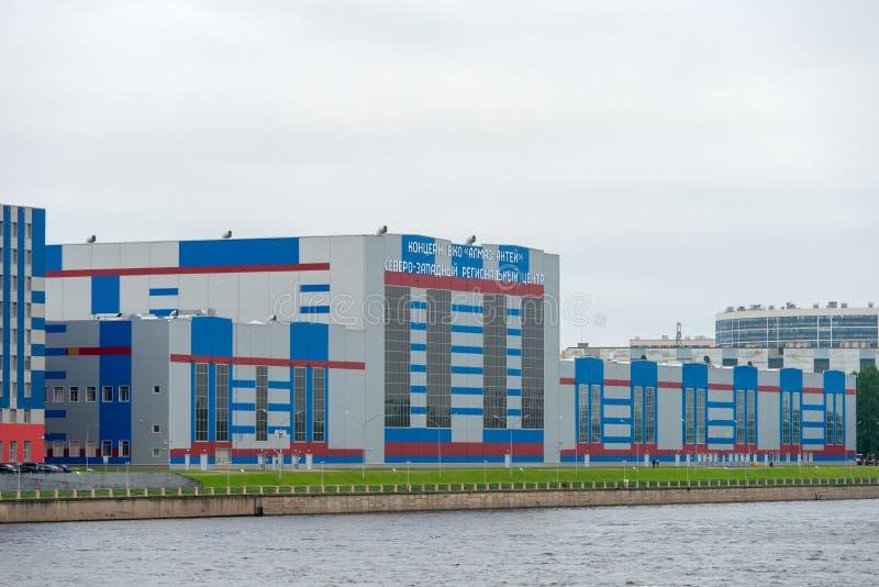 Industriegebäude und Bereich von besonderer Wichtigkeit VKO Almaz-Antey lizenzfreie stockfotos