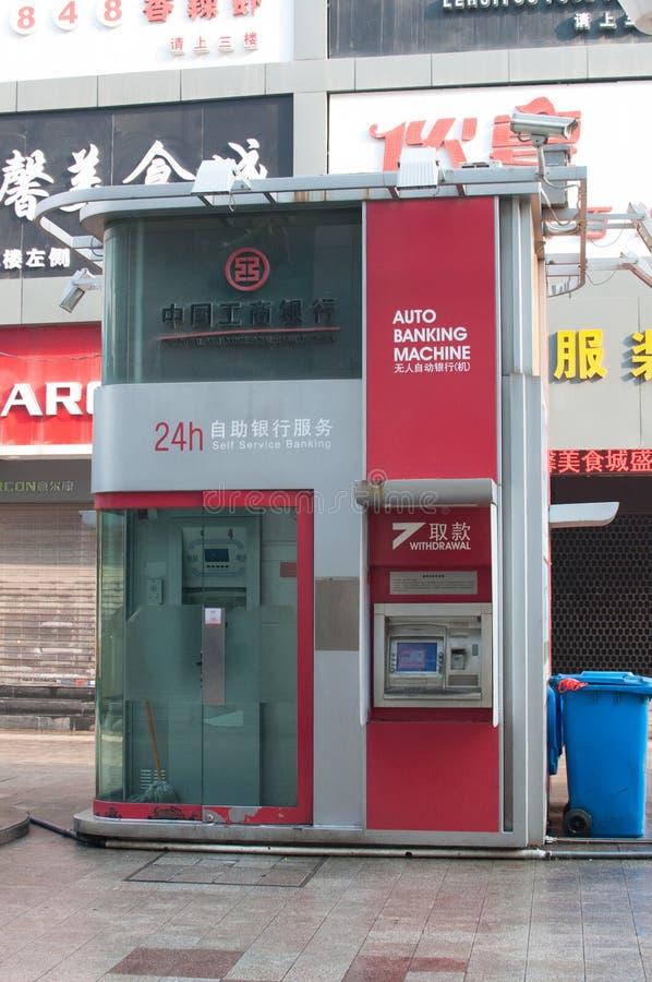 Industriel et Commercial Bank de la Chine, machine automatique d'opérations bancaires photo libre de droits