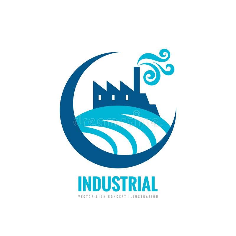 Industriell fabriksbyggnad - illustration för vektorlogomall Växttecken vektor för bild för designelementillustration stock illustrationer