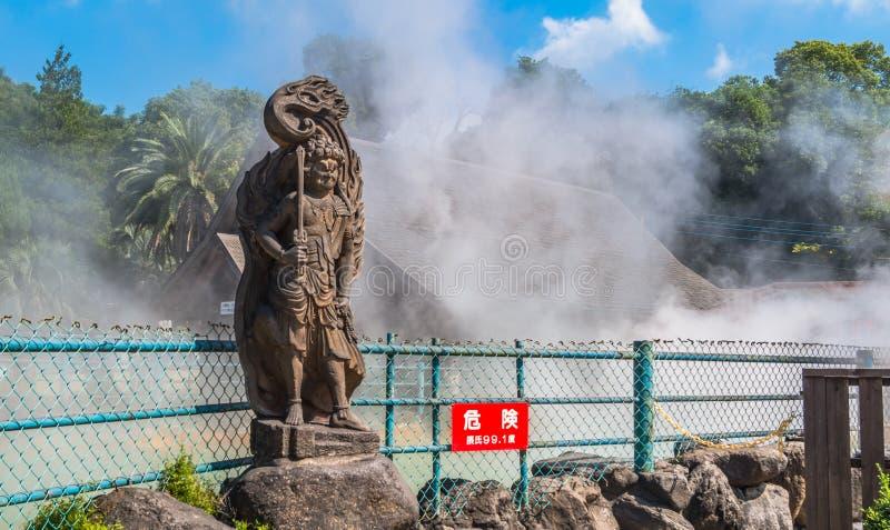 Infierno de la montaña de Oniyama Jigoku o del monstruo en Beppu, Oita, Japón imágenes de archivo libres de regalías