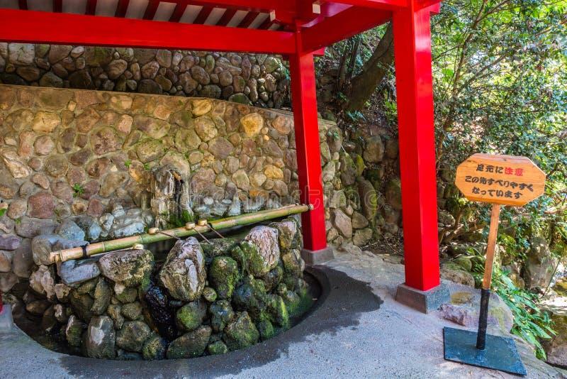 Infierno de Umi Jigoku o del mar en Beppu, Oita, Japón foto de archivo libre de regalías