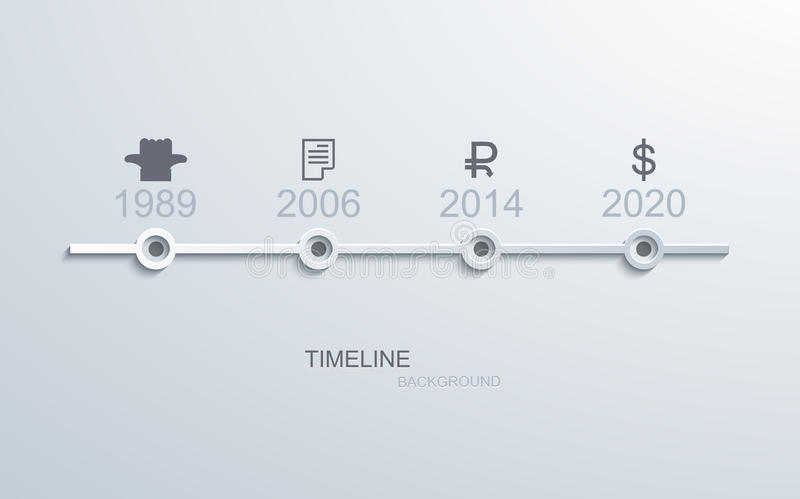 infographic传染媒介现代的时间安排 向量例证