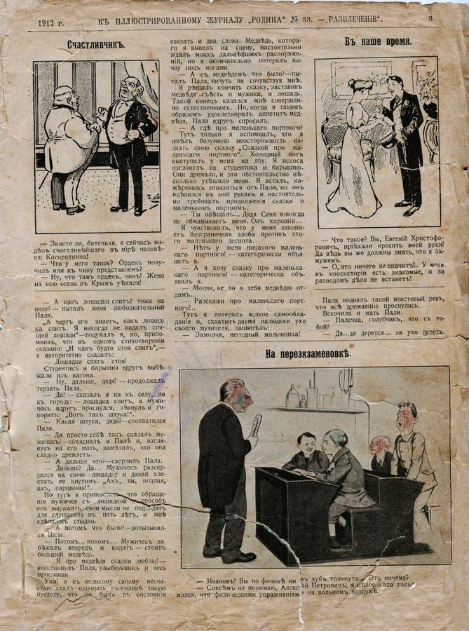 Información retra documental centenaria, imagen explorada fotos de archivo