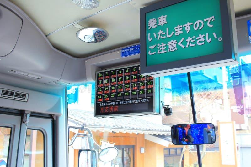informaci deska przy Japan autobusem zdjęcia royalty free
