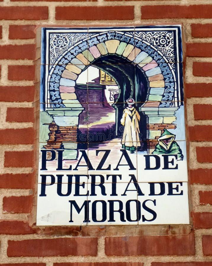 Informacja podpisuje wewnątrz Madryt zdjęcie royalty free