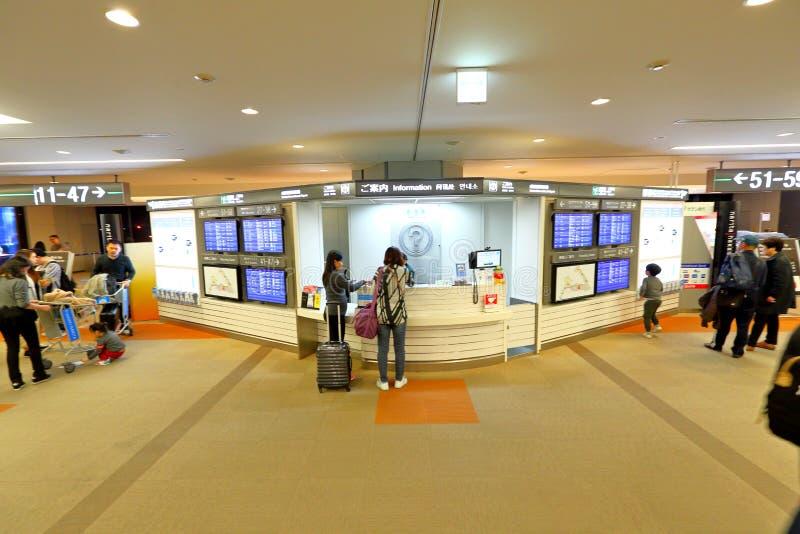 Informatieteller bij de Luchthaven Singapore van Japan royalty-vrije stock fotografie