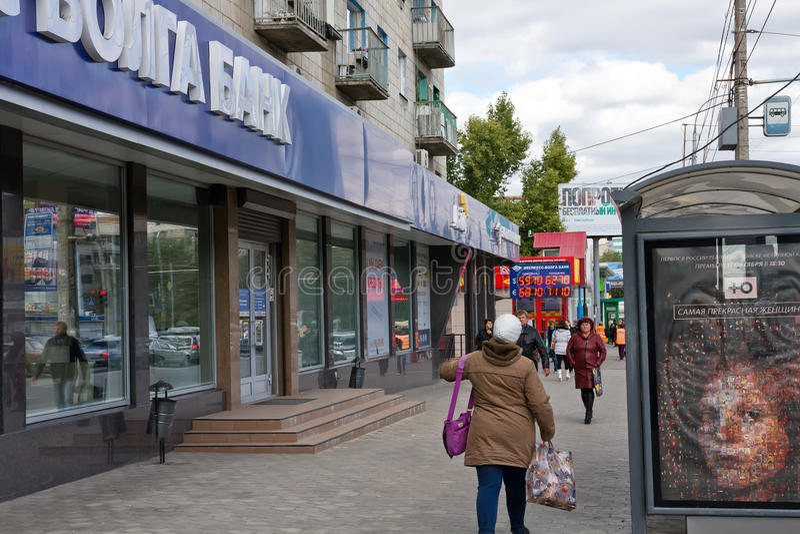 Information Board Express-Volga Bank exchange rates royalty free stock photography