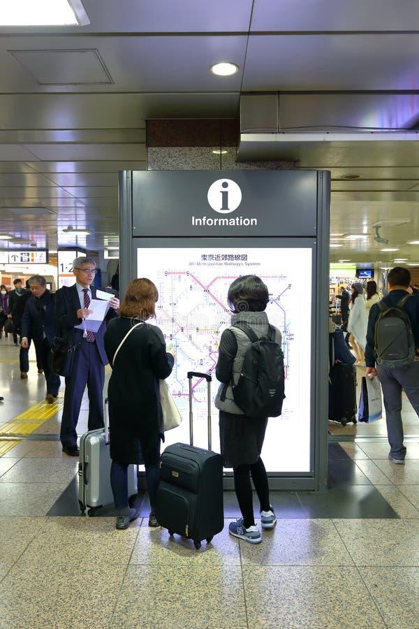 Information panel Japan stock image