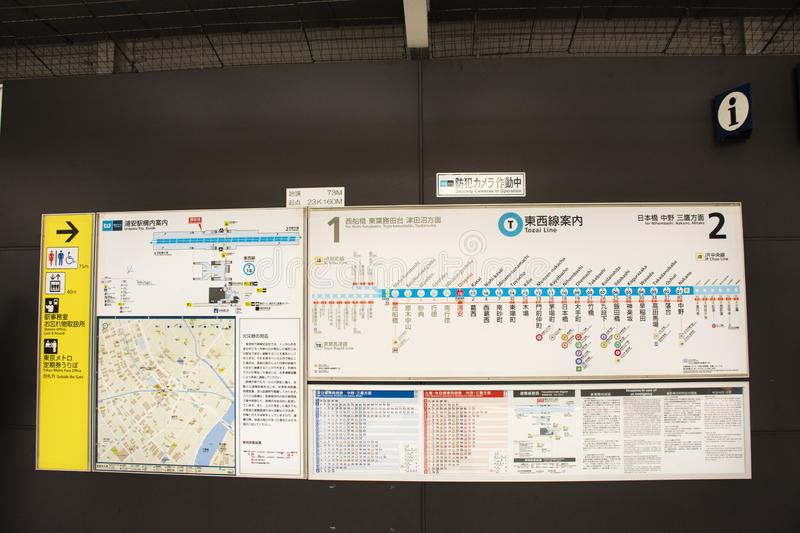 Information route map label of subway and railway of Tokyo metro Tozai line at Kasai train Station in Tokyo, Japan royalty free stock photography