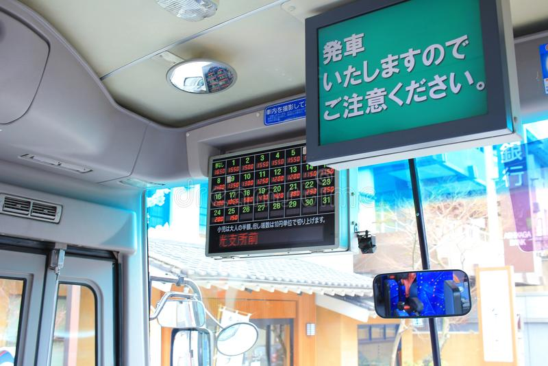 Informationsbrett an Japan-Bus lizenzfreie stockfotos
