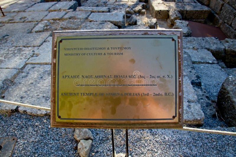 Informationsplakette der Akropolises von Ialysos lizenzfreie stockbilder