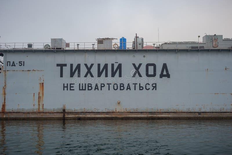 A infraestrutura da margem e do porto da cidade foto de stock royalty free