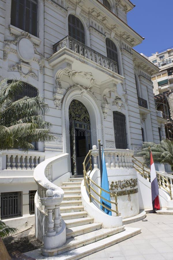 Ingång av det Alexandria nationalmuseet arkivbild