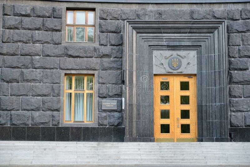Ingång till det regerings- huset av Ukraina arkivfoton