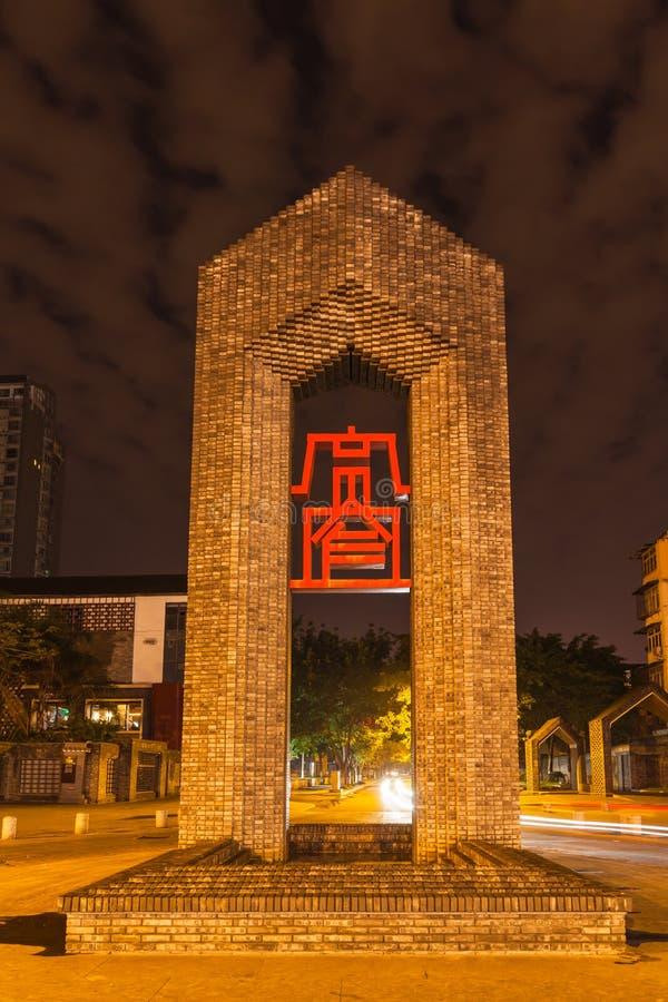 Ingång till Kunazhaixiangzi i Chengdu royaltyfri fotografi