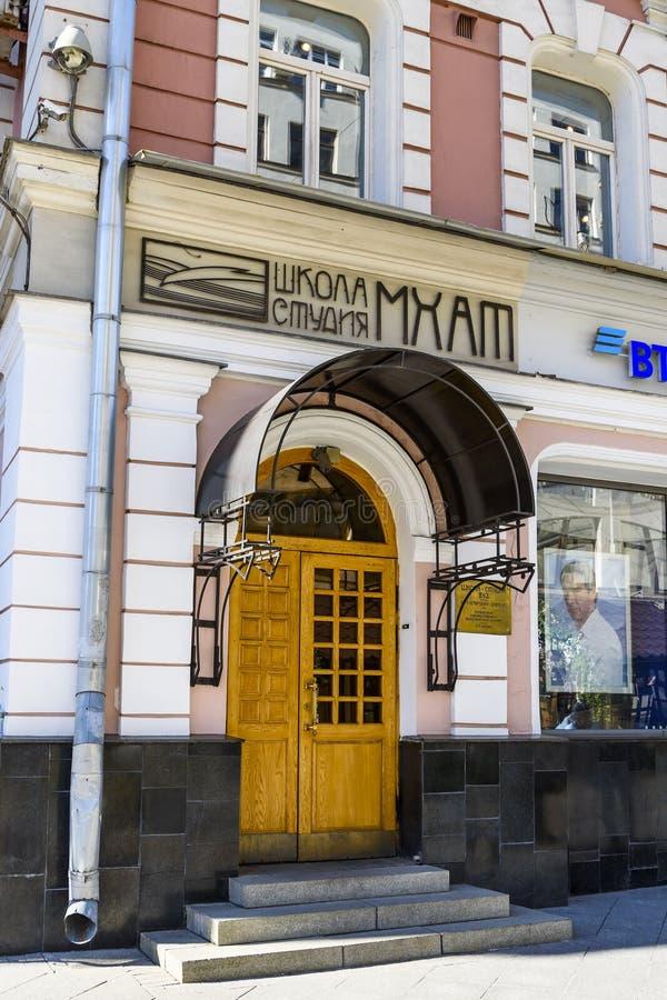 Ingång till Moskva Art Theater School i den Kamergersky gränden, skylten och logoen royaltyfria bilder