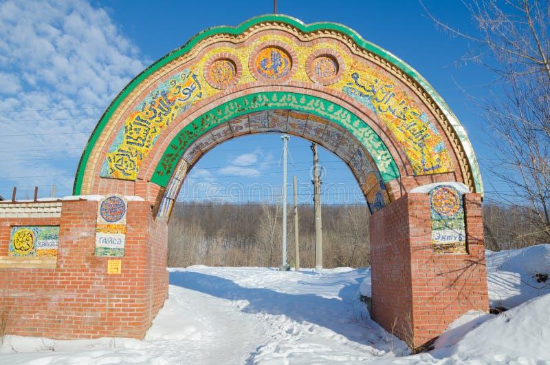 Ingångsbågen dekoreras med mosaiker av kulört exponeringsglas royaltyfri foto