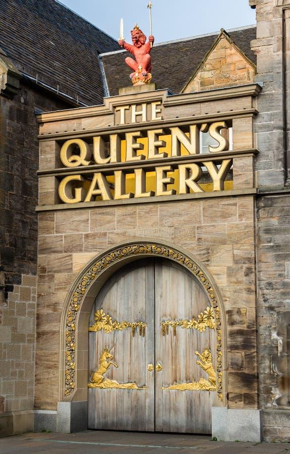 Ingångsdörrar till drottningens galleri i Edinburg, Skottland royaltyfri bild