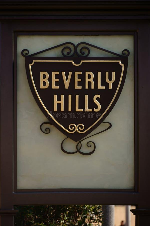 Ingångstecken Beverly Hills royaltyfri fotografi